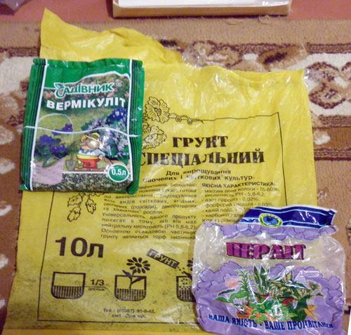 ингредиенты для почвосмеси